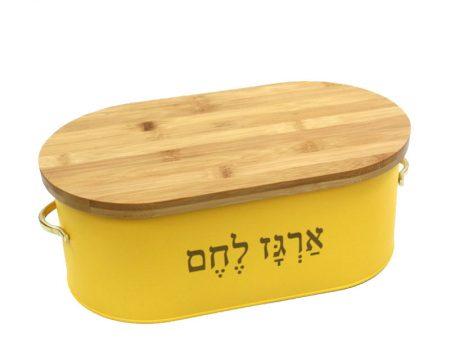 ארגז לחם צהוב
