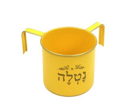 נטלה צהוב